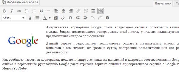 1_zapis_na_sajte