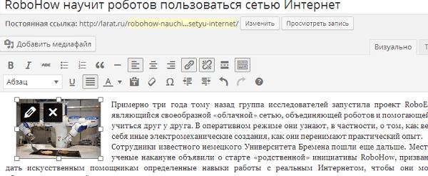 2_zapis_na_sajte
