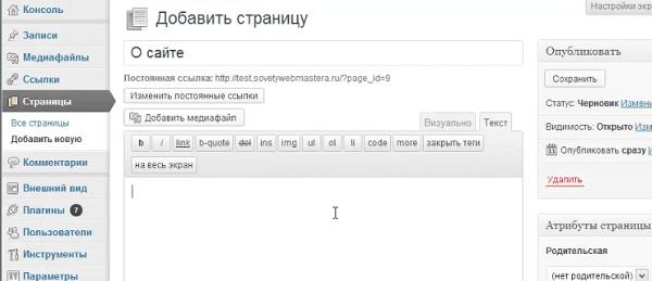 dob_str_o_sajte