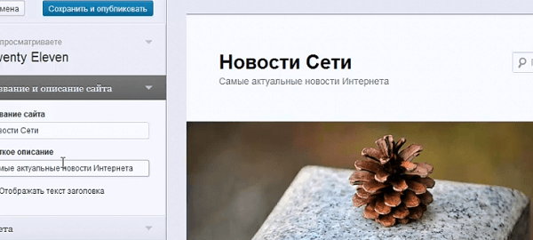 novosti_ceti