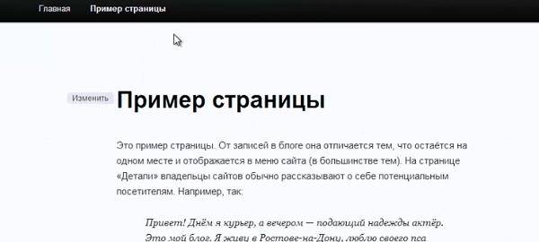 primer_stranizy