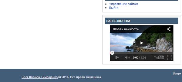 rolik_v_bok._kolonke