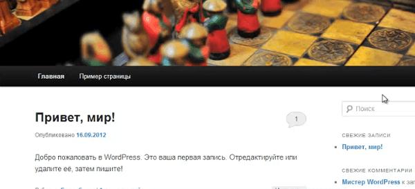 tema_ot_wordpress