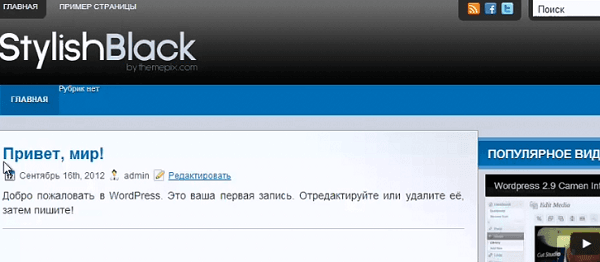 tema_ustanovlena