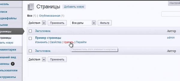udal._stranizu