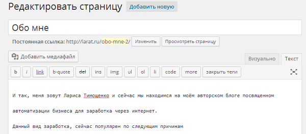 vstavit_tekst