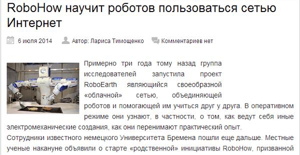 zapis2_opublikovna