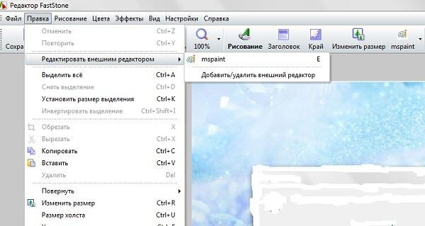 Dobavin_redaktor