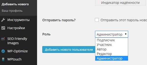 nov1 admin
