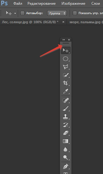 Move toolbar