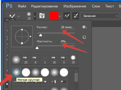 Example Brush Selection