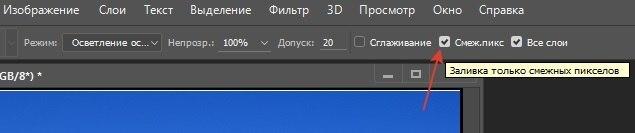 Adjacent pixels