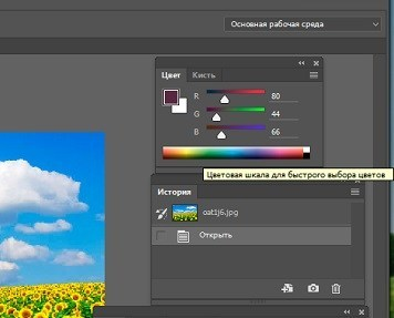 The palette of colors with the second method