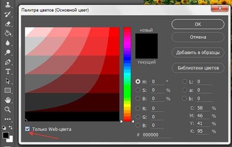 Web - colors