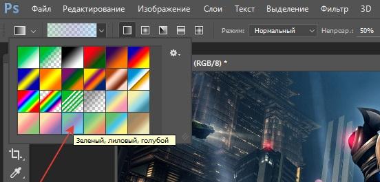 Choosing a new gradient