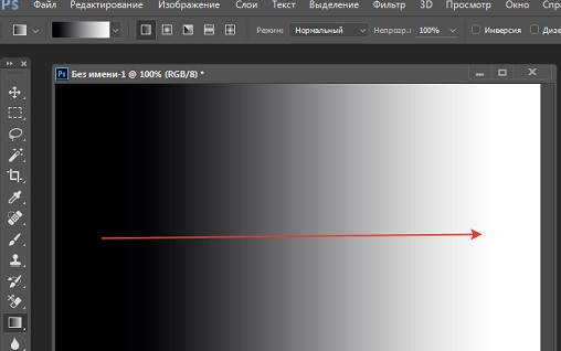 gradient Settings