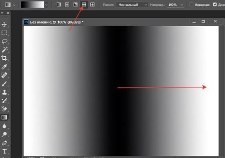 Example reflective gradient