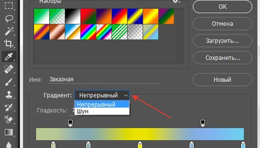 Selecting a gradient type