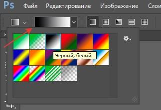 Standard view gradient